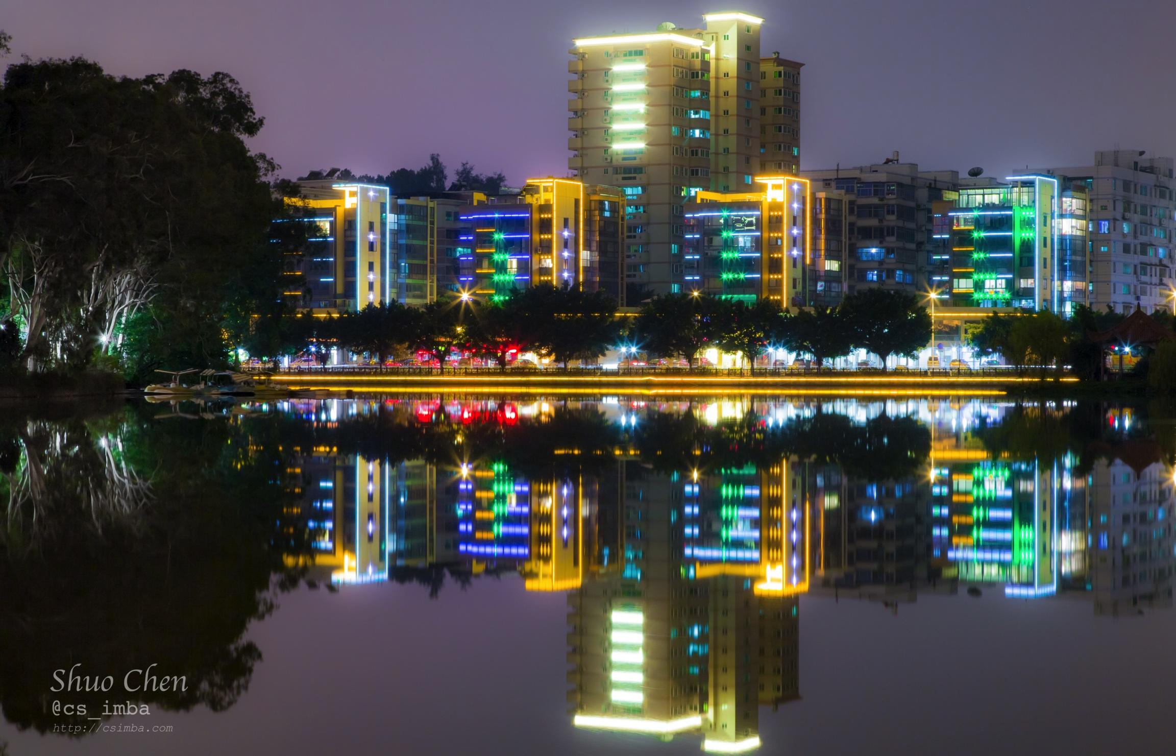20130108 福州西湖&双安城 夜景