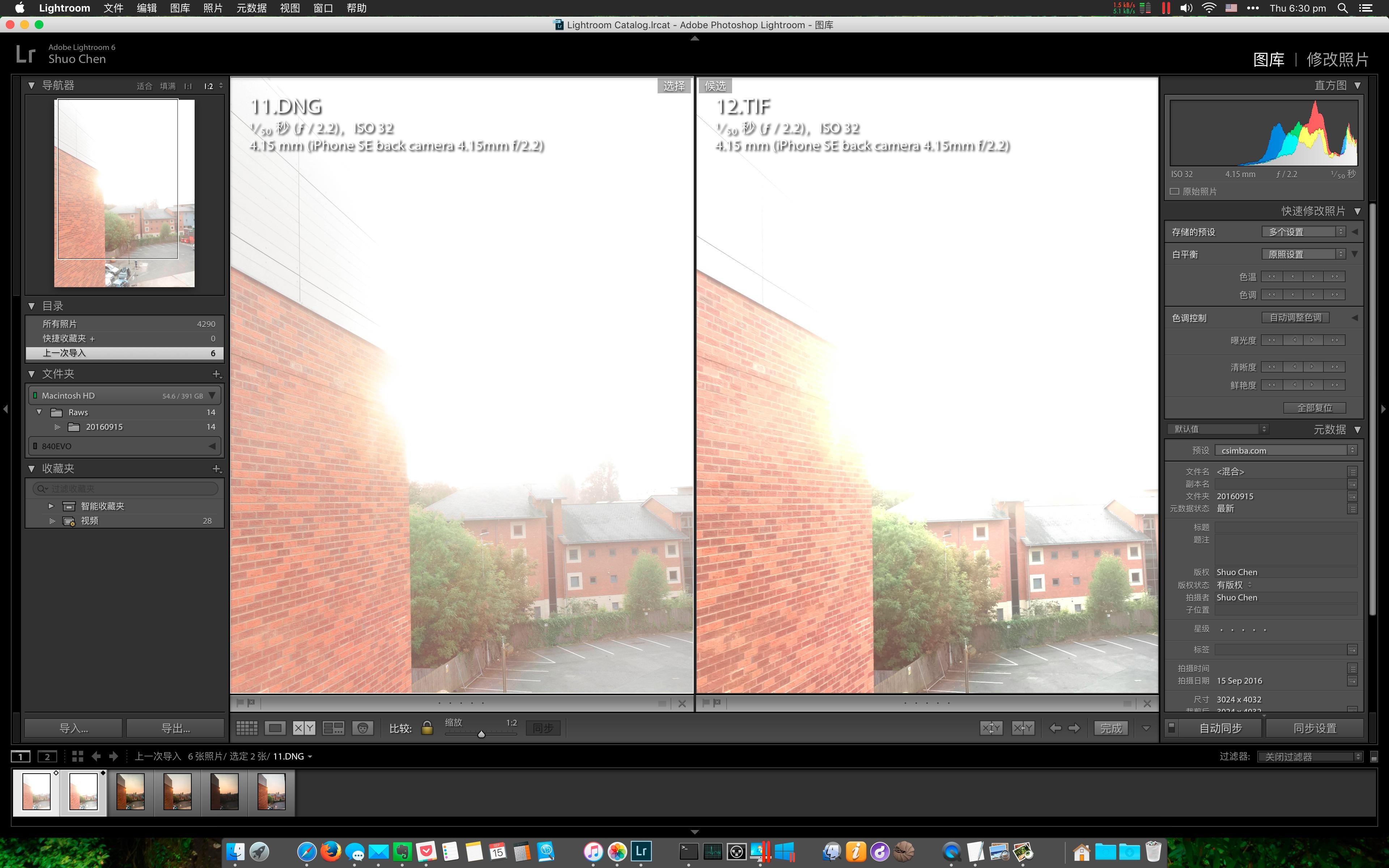 图2: Procam TIFF vs Raw 过曝拍摄后的亮部细节对比