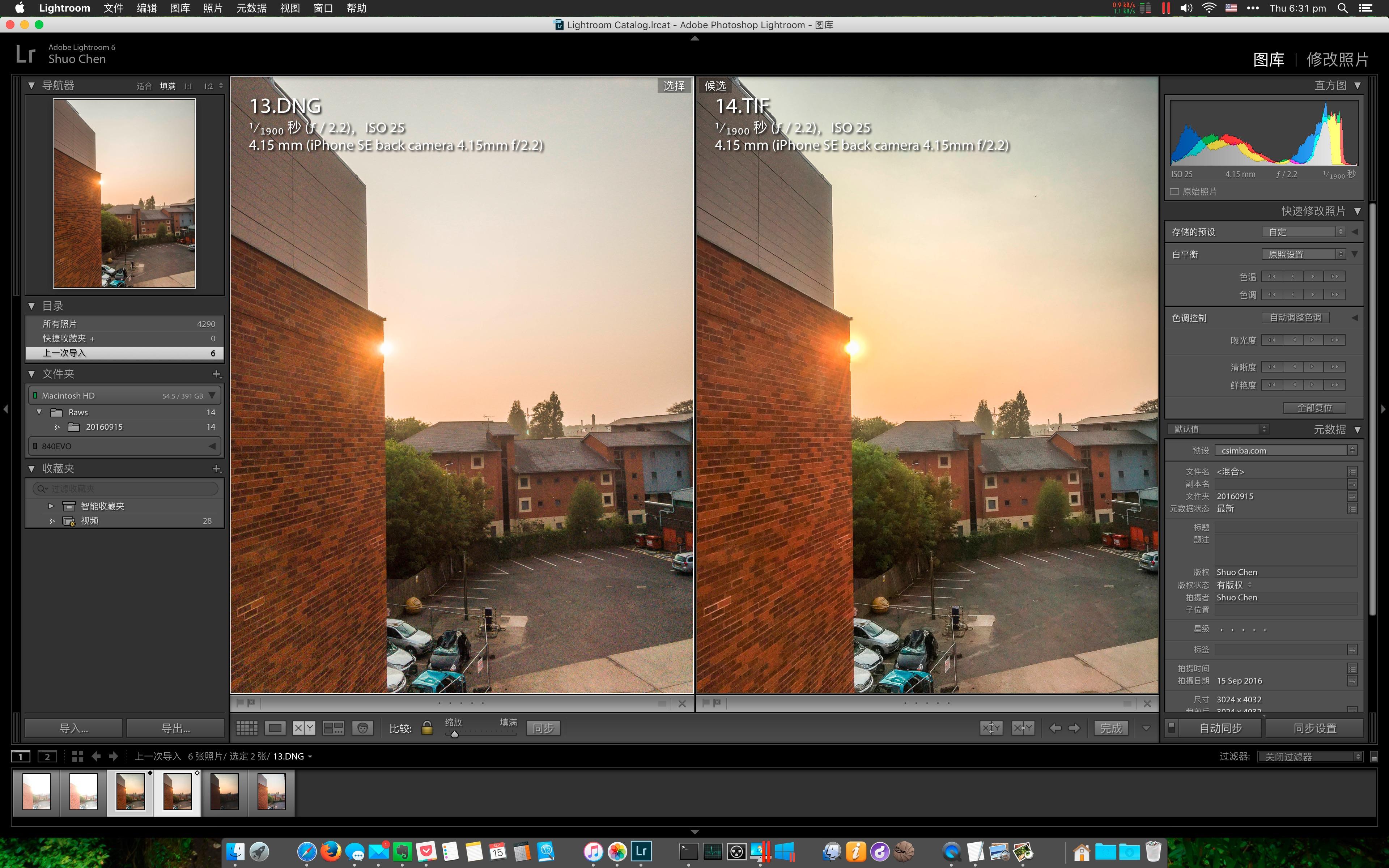 图3: Procam TIFF vs Raw 正常曝光拍摄后 高光-100 暗部+100 全局观感对比