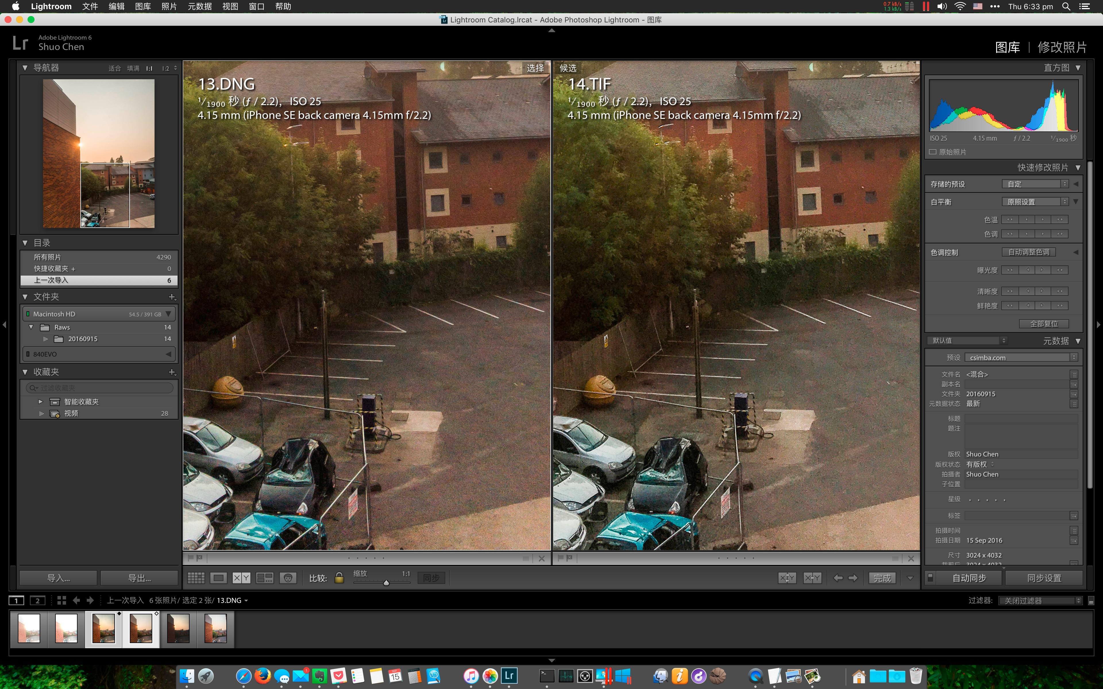 图4: Procam TIFF vs Raw 正常曝光拍摄后 高光-100 暗部+100 暗部细节对比