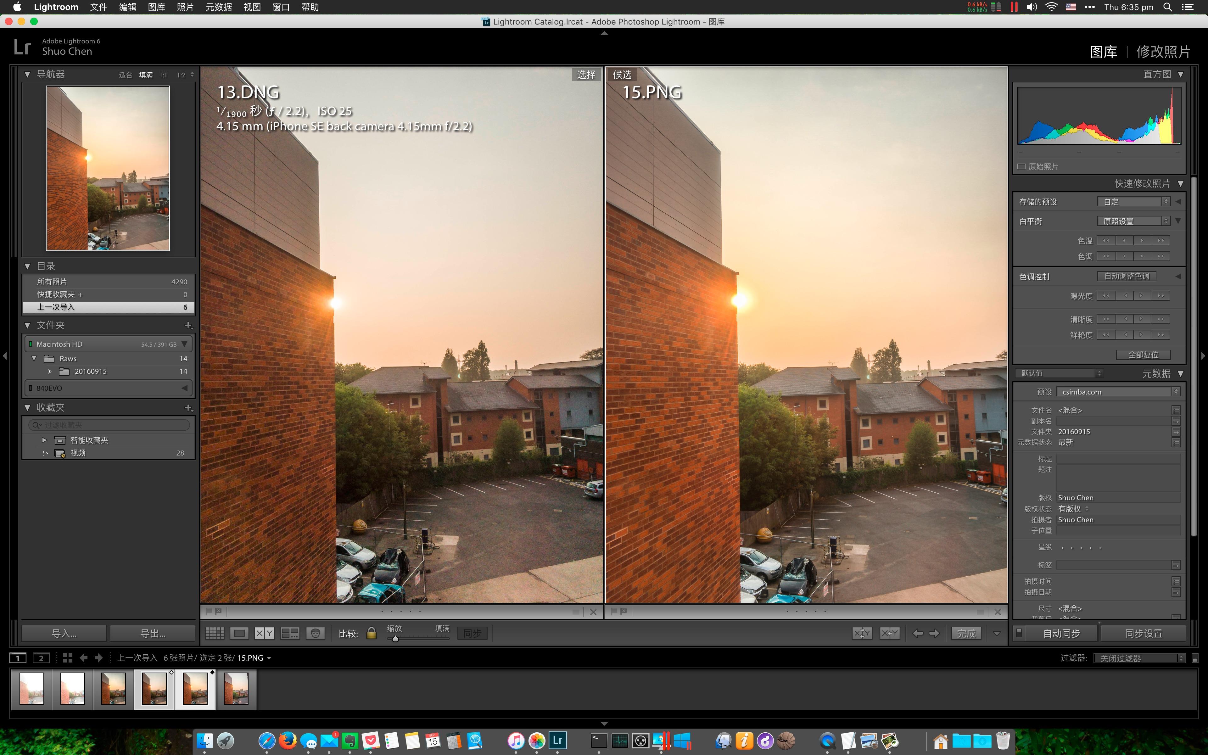 图5: Procam Raw vs CortexCam (多帧合成) 正常曝光拍摄后 高光-100 暗部+100 全局观感对比