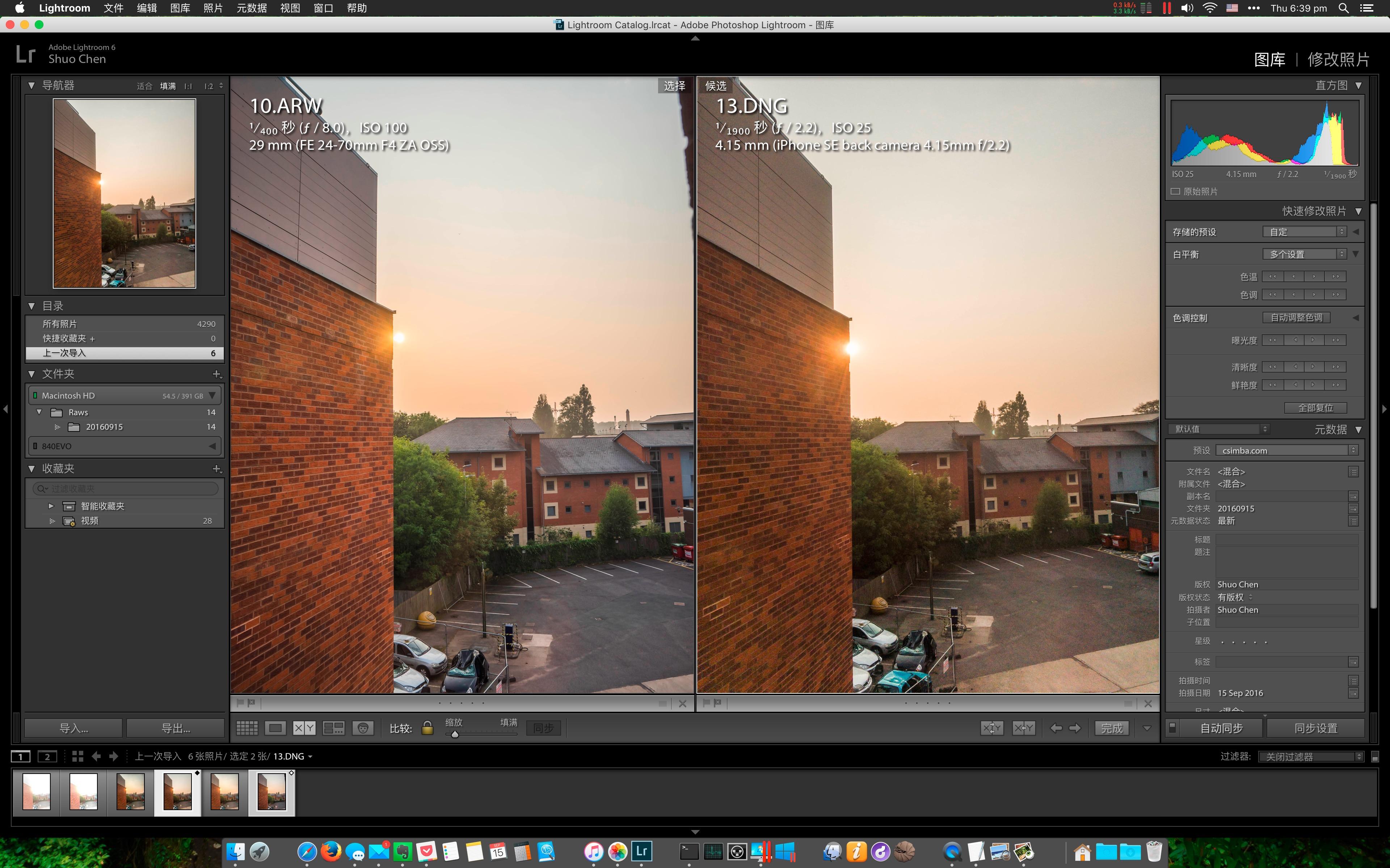 图7: Procam Raw vs Sony A7 (乱入对比😅) 正常曝光拍摄后 高光-100 暗部+100 全局观感对比