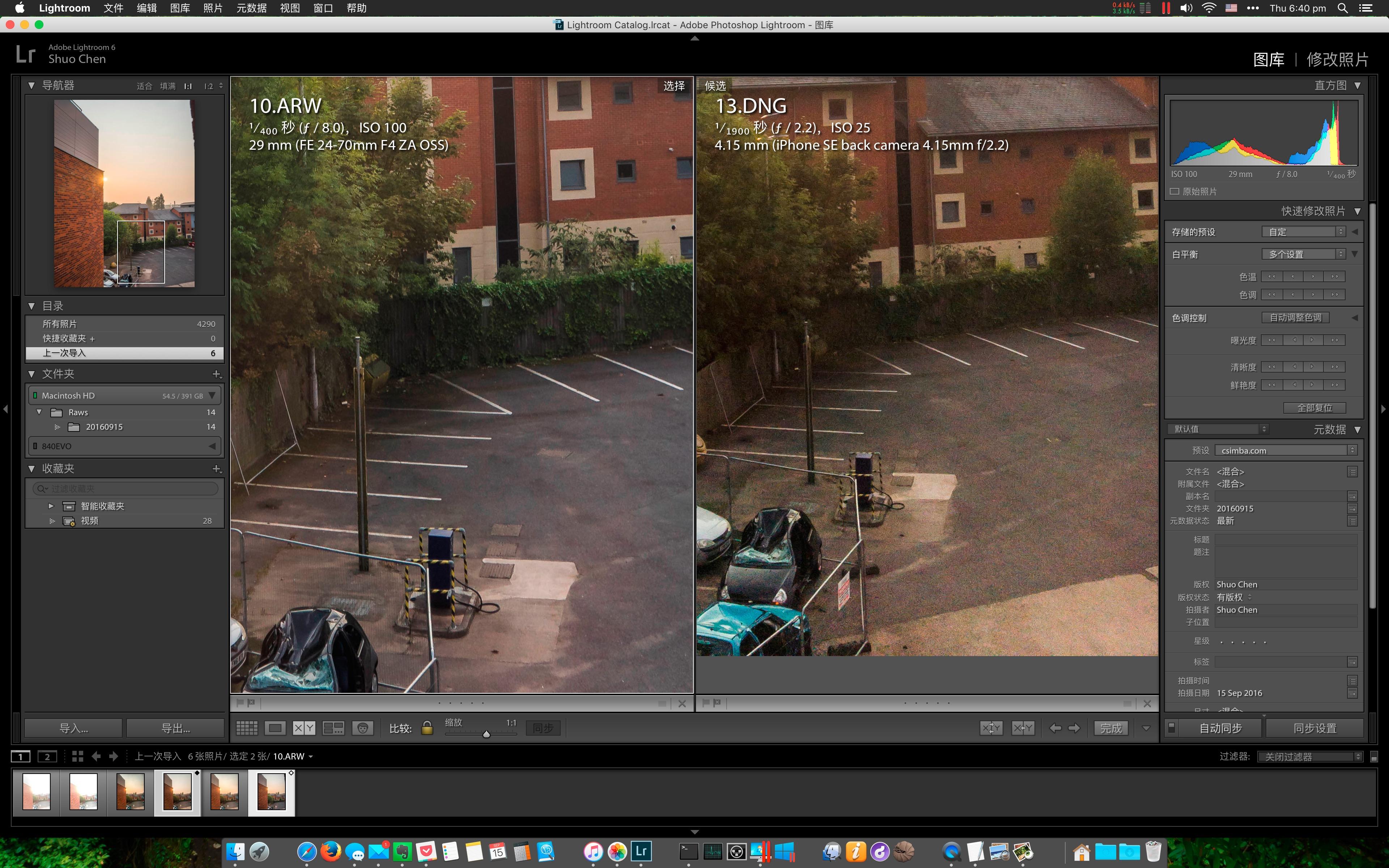 图8: Procam Raw vs Sony A7 (乱入对比😅) 正常曝光拍摄后 高光-100 暗部+100 暗部细节对比